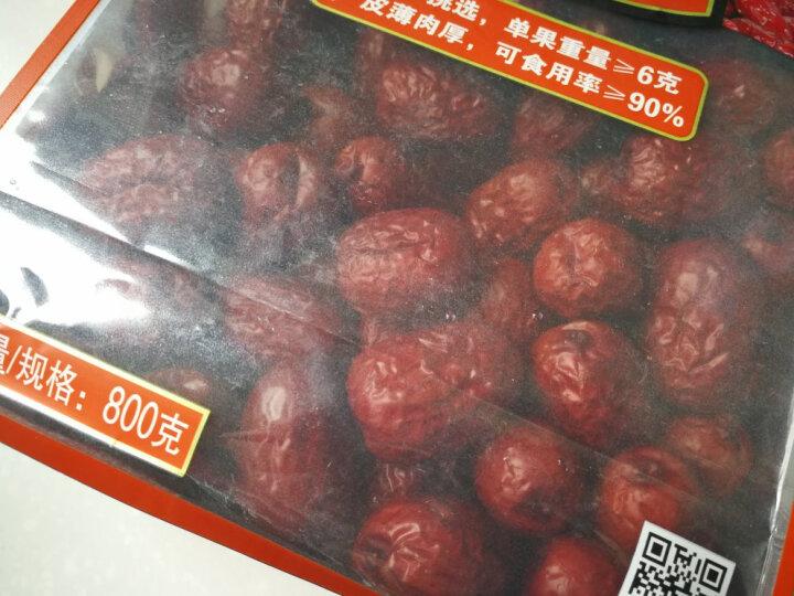 Member's Mark精选若羌灰枣800g 红枣 新疆特产 蜜饯果干 小枣 休闲零食 晒单图