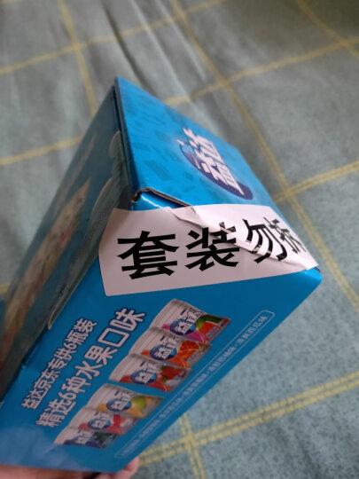 益达(Extra)木糖醇无糖口香糖冰泡泡薄荷约40粒56g单瓶装(新旧包装随机发) 晒单图