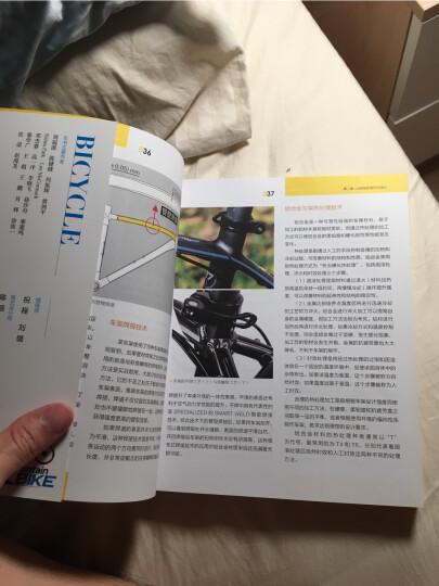 单车圣经 山地车 晒单图