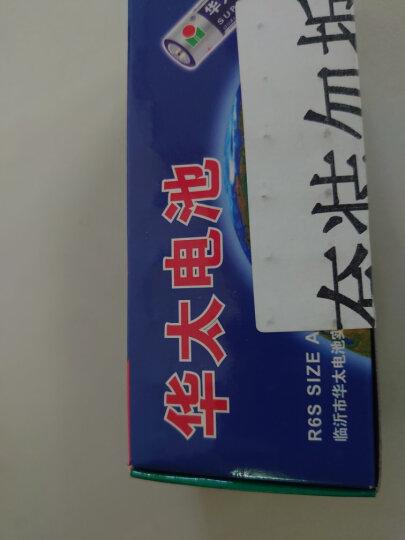 华太 2号碳性干电池 C型/中号/R14P 2粒/卡装 适用于手电筒/录音机/收音机/遥控器/玩具 晒单图