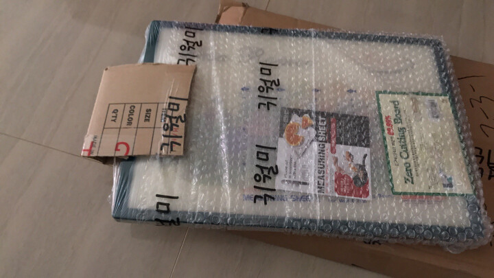 HANALIVING 韩国进口彼得兔菜板家用塑料防霉加厚砧板切菜板 水果辅食小案板 中号长方形+支架+软菜板 晒单图