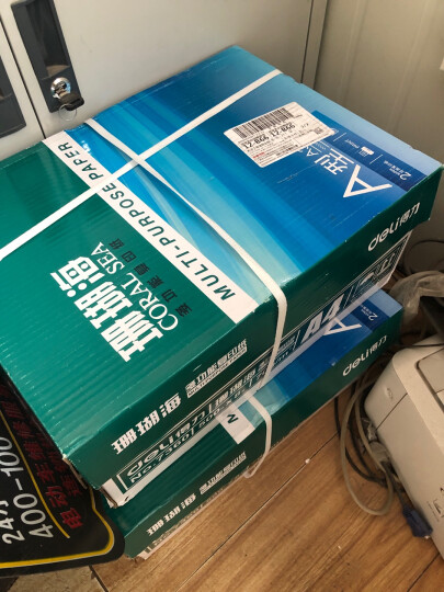 得力(deli)珊瑚海8包装70gA4复印纸  500张/包 整箱4000张 晒单图