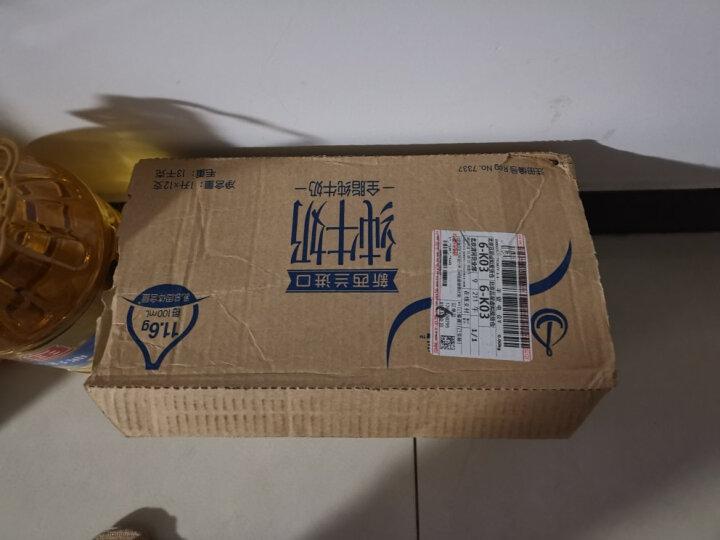 新西兰原装进口 安佳(Anchor)全脂纯牛奶  11.6g乳总固体 营养早餐牛奶 1L*12盒/箱 整箱装 晒单图