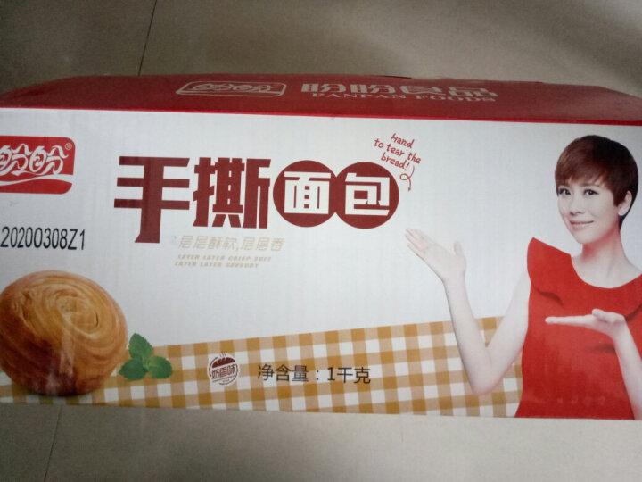 盼盼 盼盼手撕面包袋装320g 蛋糕零食 晒单图