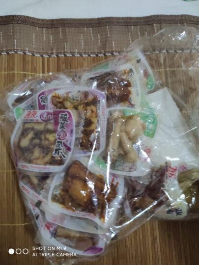 有友 泡椒凤爪 内含小包装鸡爪休闲零食小吃熟食 大礼包零食 山椒味500g 晒单图