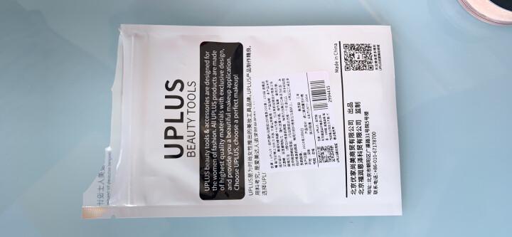 优家(UPLUS)自然隐形双眼皮贴纤维条200条(100回 送推送棒 黏性好易上妆长久不脱 大容量易携带) 晒单图