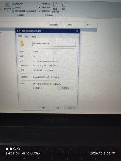 佰仕顿 32G手机内存卡64GmicroSD存储卡128G扩展卡class10tf卡华为oppo 128G内存卡(送读卡器) 晒单图