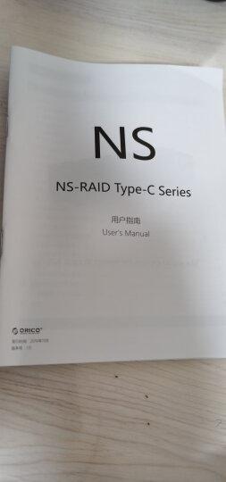 奥睿科(ORICO)3.5英寸USB3.0磁盘阵列台式机硬盘存储RAID柜 支持16TB硬盘 五盘位磁吸式NS500RU3 晒单图