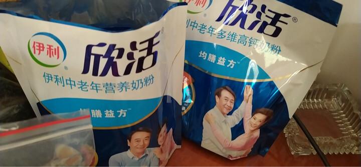 伊利欣活 中老年营养奶粉 高钙 中老年奶粉 维生素D 冲饮 400g袋装 方便装 独立小包装 晒单图