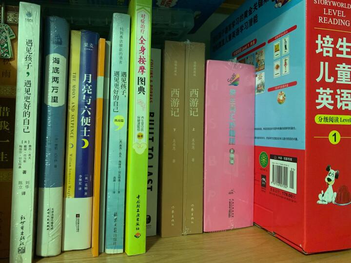 幼小衔接入学训练题:阅读+识字+拼音+数学+能力+智力4128题(全6册)超人乖乖出品 晒单图