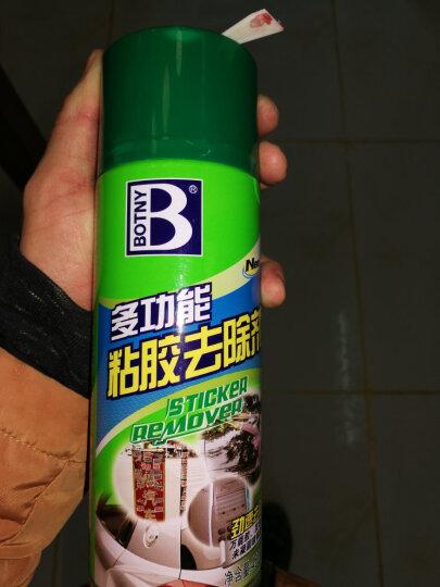 保赐利粘胶去除剂 汽车摩托车不干胶清除剂玻璃除胶 地板除胶 双面胶除胶剂去胶剂 B-1810 晒单图