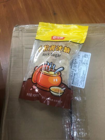 舒可曼 面粉 水磨粘米粉 烘焙原料 年糕糍粑钵仔糕粉 冰皮月饼原料 300g 晒单图