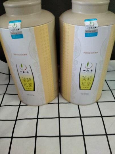一杯香茶叶茉莉花茶特级浓香型2盒共500克礼盒装2020新茶广西花草茶散装 晒单图