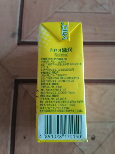 维他奶 维他菊花茶饮料250ml*24盒 杭白菊花滋润茶饮料 整箱装 晒单图