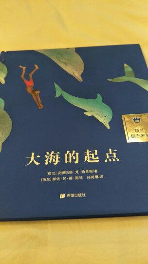 耕林童书馆:萝卜回来了 晒单图