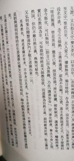 中国古典文学基本丛书:玉台新咏笺注(全2册) 晒单图