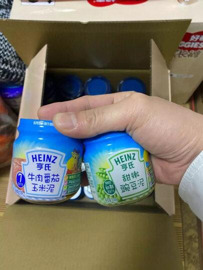 亨氏 (Heinz) 1段 婴幼儿辅食 宝宝零食 混合水果泥 婴儿果泥113g(辅食添加初期-36个月适用) 晒单图