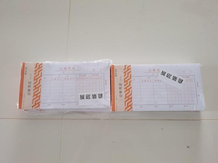 西玛(SIMAA)三联单栏收据 财务手写收据单 48开 175*85mm 无碳复写 20组/本 10本装 晒单图
