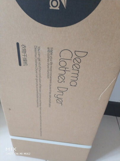 德尔玛(Deerma)干衣机/烘干机 京品家电烘衣机双层快速婴儿衣物护理烘鞋干鞋 容量10公斤1000瓦 DEM-V2 晒单图