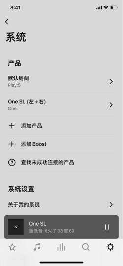 SONOS PLAY:5 智能音响 家庭智能音响系统 WiFi无线 书架音响 多房间 音响家用  非蓝牙S24(黑色) 晒单图