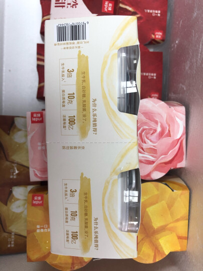 乐纯(LePur') 风味发酵乳 椰子玫瑰三三三倍 酸奶酸牛奶 135g 晒单图