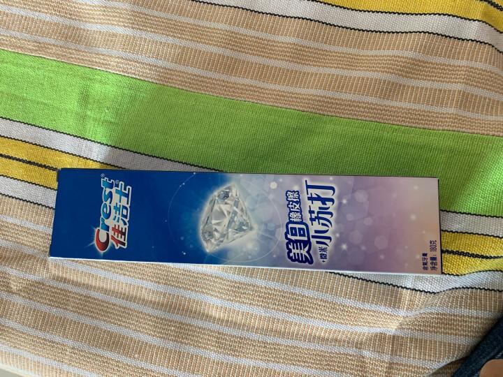 佳洁士(Crest)3D炫白  绿茶薄荷牙膏180克(新老包装,随机发货) 晒单图