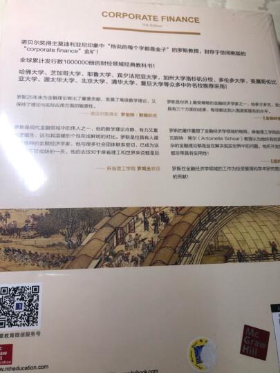 华章教材经典译丛:宏观经济学(原书第5版·升级版) 晒单图