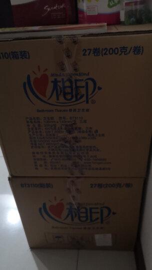心相印卷纸 心柔系列卫生纸巾3层200g*27卷筒纸厕纸(整箱销售)(新老包装随机发货) 晒单图