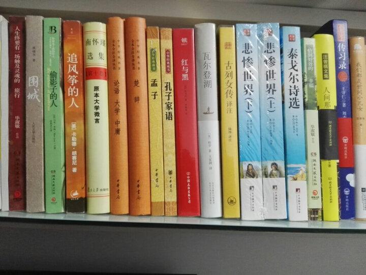马克·李维精选套装(套装共6册 附赠手绘明信片6张+精美笔记本) 晒单图
