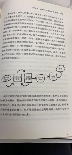 魔鬼经济学1 揭示隐藏在表象之下的真实世界 中信出版社图书 晒单图