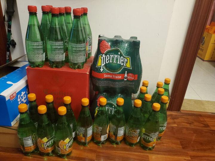法国原装进口 Perrier巴黎水橘子味气泡水 500ml*24 塑料瓶 整箱装 晒单图