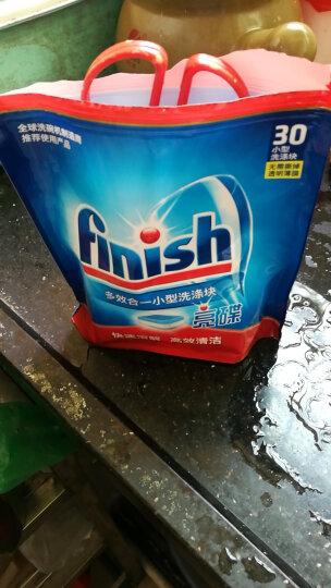 finish 洗碗机专用多效合一浓缩洗涤块294g 洗碗块洗涤剂洗碗粉 晒单图