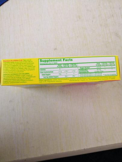 美国Culturelle康萃乐儿童益生菌咀嚼片康萃乐LGG益生菌  维护肠胃健康 儿童咀嚼片 30粒/盒 晒单图