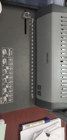 得力(deli)3872 省力型21孔文件装订机打孔机 胶圈/夹条装订 晒单图
