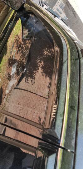()一汽夏利/夏利N3N5N7/夏利A+轿车晴雨挡车窗雨眉耐老化 夏利N7黑色亮边(11样赠品) 晒单图