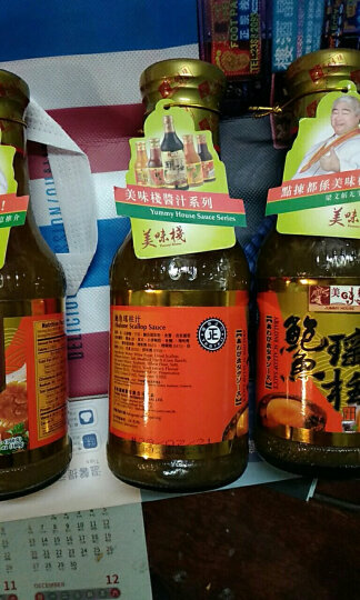 【199减80】美味栈(YUMMY HOUSE) 香港进口鲍鱼汁蚝油鸡汁拌面酱海鲜调味料酱料调味品 瑶柱鲍鱼汁380ml 晒单图