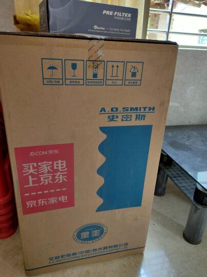 史密斯(A.O.SMITH)80升电热水器 金圭内胆8年包换 免更换镁棒 速热遥控预约 中温保温  E80MDQ 京品家电 晒单图