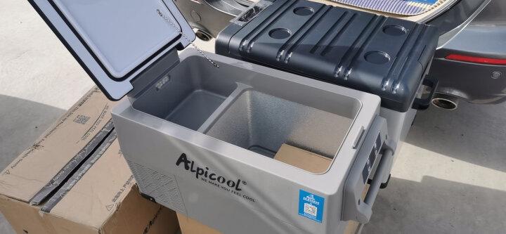 冰虎Alpicool车载冰箱 50升车家两用 宿舍办公室迷你小冰箱 冷冻冷藏户外旅行压缩机速冻冰箱 晒单图