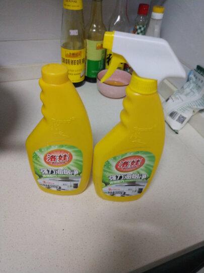 洛娃 厨房重油污净 柠檬香气 双瓶装500gx2 油污净强效去油除味剂 油烟机灶台清洗剂 晒单图