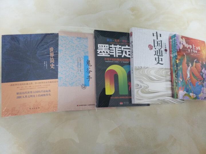 博弈心理学+欲望心理学(套装共2册) 晒单图