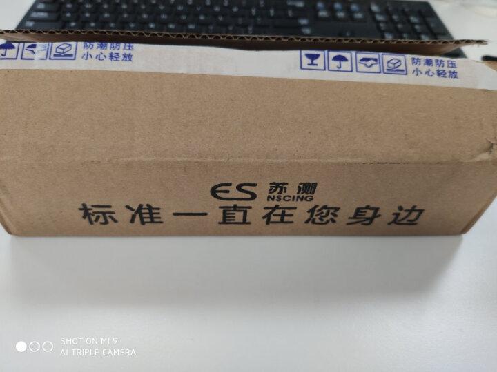 苏测带表卡尺0-300mm高精度0-150-200不锈钢工业级油代表游标卡尺表盘式 防震带表游标卡尺 量程200MM 分辨力0.01MM 晒单图