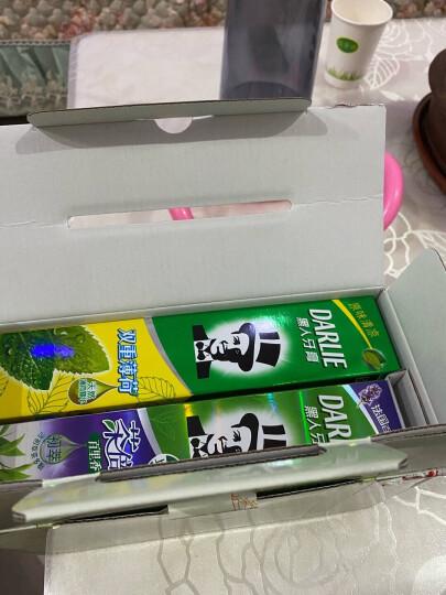 黑人(DARLIE)茶倍健茉莉白茶牙膏140g 清新口气 呵护牙龈 防蛀牙(新旧包装随机发放) 晒单图