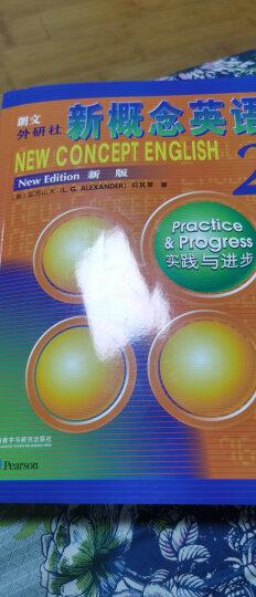朗文·外研社·新概念英语2(学生用书 盒装磁带版 附磁带) 晒单图