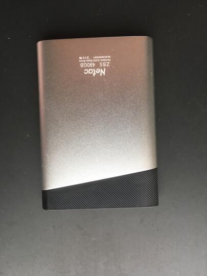朗科(Netac)2TB USB3.0 移动硬盘 K338高端合金加密版 2.5英寸 皓月银 晒单图