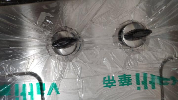 华帝(VATTI)JZT-i10033A(天然气)燃气灶天然气煤气灶双灶具 台式嵌入式 4.1KW猛火家用 不锈钢 晒单图