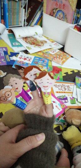 与众不同的站出来 提升孩子观察力的绘本 蒲蒲兰绘本 晒单图