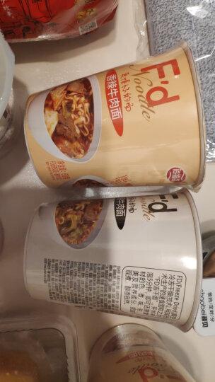 海福盛 方便面 香辣牛肉面 非油炸FD冻干面 泡面杯面68g 晒单图