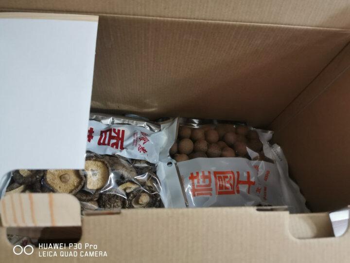购食惠 干货礼盒 6种1180g(食用菌菇 干货 礼包 山珍 干菌 年货 礼盒) 晒单图