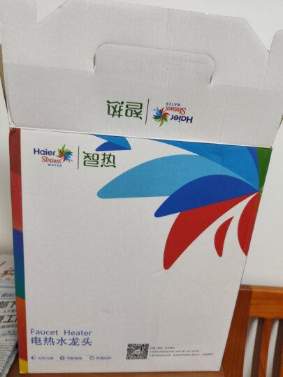 海尔施特劳斯(Haier Strauss)电热水龙头 速热加热 热得快小厨宝即热式电热水器 HSW-X30D2 小弯下进水 免费上门包安装 晒单图