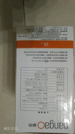 攀高(PANGAO) 智能语音王上臂式电子血压计 家用 PG-800B5(1) 白色 晒单图